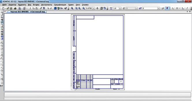 Как сделать рамку в текстовом документе в компасе